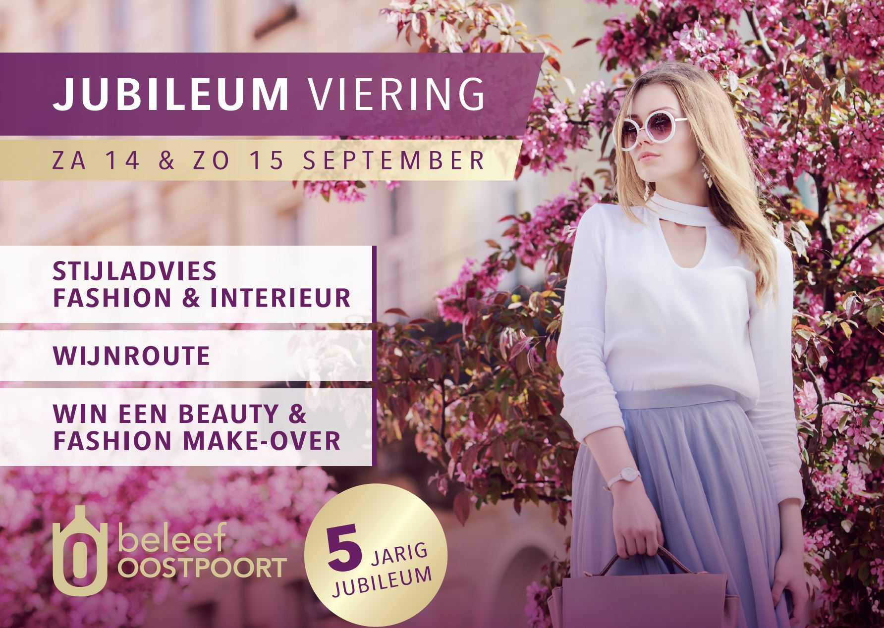 Winkelcentrum Oostpoort viert haar 5-jarige jubileum!